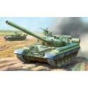 Tankas T-80B