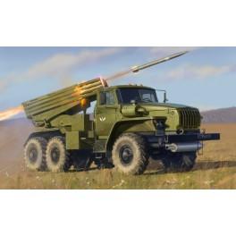 Grad reaktyvinės artilerijos sistema