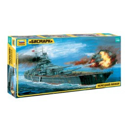 Laivas Bismarck