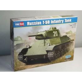 Tankas T-50