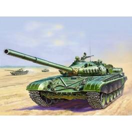 Tankas T-72A