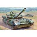 Tankas T-80BV su ERA