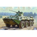 šarvuotas transporteris BTR-80A