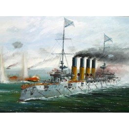 Laivas `Varyag`