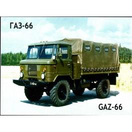 Sunkvežimis GAZ-66
