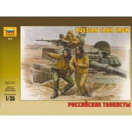 Moderniosios rusų armijos tankistai