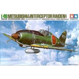 Mitsubishi Interceptor