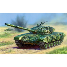 Tankas T-72B su ERA