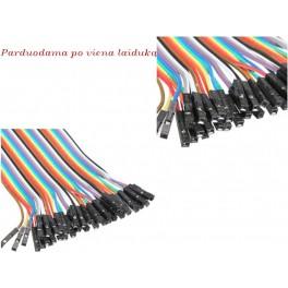 Jumper wire female-female 110mm