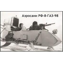 Aerorogės RF-8-GAZ-98